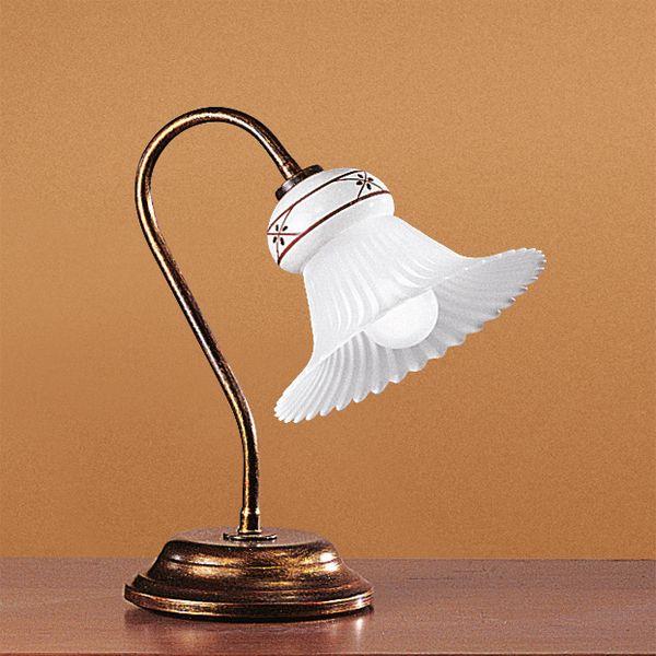 MAMI Table Lamp